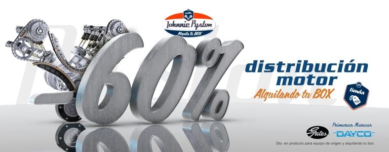Johnnie Pyston Alquiler Boxes Madrid Banner PerfectPixel Publicidad Distribucion